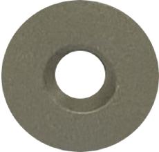 Flush Disc Coupons
